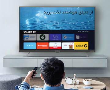 تلویزیون ایکس ویژن